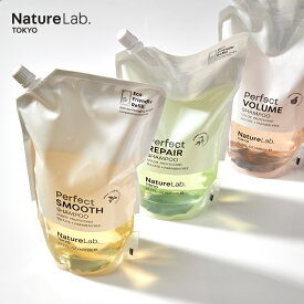 NatureLab TOKYO(ネイチャーラボ トーキョー)シャンプー コンディショナー 詰め替え 大容量 680ml (2個分) | ノンシリコン 女性 エキス 保湿成分 ヘアケア リンゴ アルガン 竹 ブドウ 植物 幹細胞