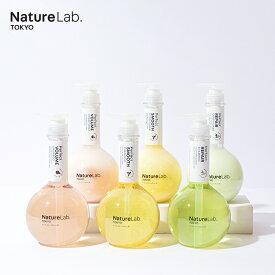 NatureLab TOKYO(ネイチャーラボ トーキョー)シャンプー コンディショナー 単品 340ml | 本体 ノンシリコン 女性 エキス 保湿成分 ヘアケア リンゴ アルガン 竹 ブドウ 植物 幹細胞