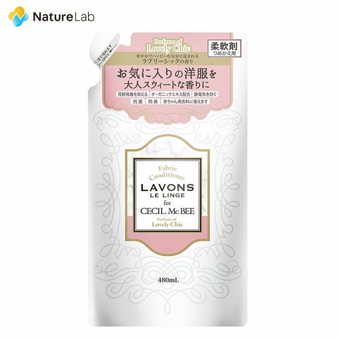 ラボン for CECIL McBEE 柔軟剤 ラブリーシックの香り 詰め替え 480ml