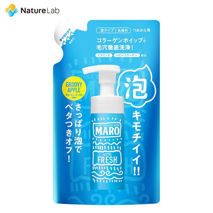 マーロ MARO グルーヴィー 泡洗顔 詰め替え アクティブフレッシュ (洗顔料) 130ml