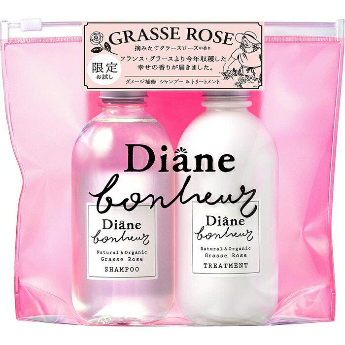 ダイアン ボヌール ダメージリペア シャンプー&トリートメント Grasse Rose 200ml ボトル ポーチ付きセット