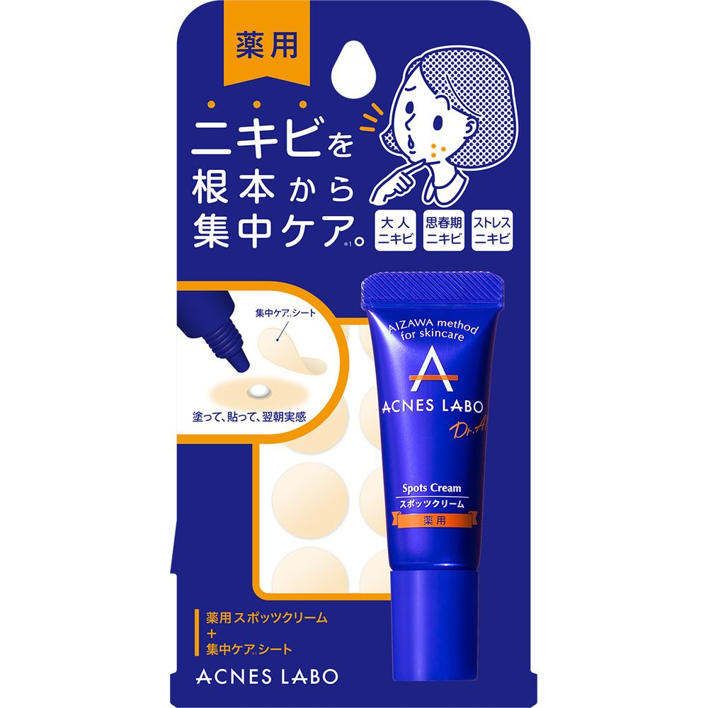 アクネスラボ 薬用 ニキビ 専用 スポッツクリーム パッチ付 7g 【医薬部外品】