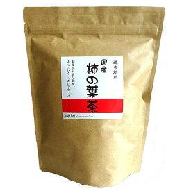 純国産 柿の葉茶 3gティバッグ×50包