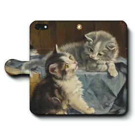 スマホケース 全機種対応 手帳型 ジュリアス アダム 三匹の子猫 ケース カバー iPhone12 iPhone12Pro iPhoneX iPhone8 iPhone7 iPhoneSE Galaxy s10 s9 s8 AquosR3 おしゃれ 名画 絵画
