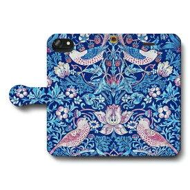 スマホケース 全機種対応 手帳型 ウィリアムモリス いちご泥棒 紺色 ケース カバー iPhone12 iPhone12Pro Xperia エクスペリア ギャラクシー アクオス ファーウェイ 名画 絵画 おしゃれ