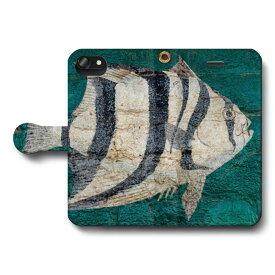 スマホケース 全機種対応 手帳型 歴史的資料 精巧な魚の壁画 1906年 ケース カバー iPhone12 iPhone12Pro iPhoneX iPhone8 iPhone7 iPhoneSE Galaxy s10 s9 s8 AquosR3 おしゃれ 名画 絵画