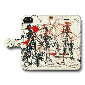 スマホケース 全機種対応 手帳型 ジャクソンポロック Untitled ケース カバー iPhone12 iPhone12Pro Xperia エクスペリア ギャラクシー アクオス ファーウェイ 名画 絵画 おしゃれ