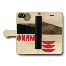 スマホケース 全機種対応 手帳型 ?ァイダ ラヨシュ Film 1928年 ケース カバー iPhone12 iPhone12Pro iPhoneXR XSmax Xperia Aquos sence3 Huawei