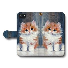 スマホケース 全機種対応 手帳型 Meta Pluckebaum iPhone7 ケース iPhone8 絵画 レトロ 人気 Xperia Ace Galaxy A20 SC-02M GalaxyA30