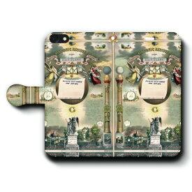 スマホケース 全機種対応 手帳型 フリーメイソン登録証 ケース カバー iPhone11 Pro Max Xperia エクスペリア ギャラクシー アクオス ファーウェイ 名画 絵画 おしゃれ