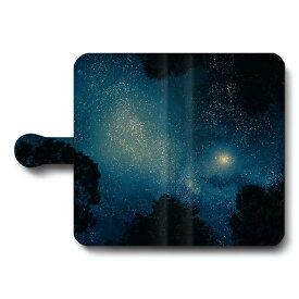 スマホケース 全機種対応 手帳型 オリジナルイラスト 木々の間から見える星空 ケース カバー iPhone12 iPhone12Pro Xperia エクスペリア ギャラクシー アクオス ファーウェイ 名画 絵画 おしゃれ