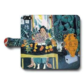スマホケース 全機種対応 手帳型 アンリ マティス etruscan vase iPhone7 ケース iPhone8 絵画 レトロ 人気 Xperia Ace Galaxy A20 SC-02M GalaxyA30