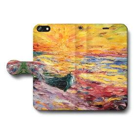 スマホケース 全機種対応 手帳型 エミール ノルデ sunset iPhone7 ケース iPhone8 絵画 レトロ 人気 Xperia Ace Galaxy A20 SC-02M GalaxyA30