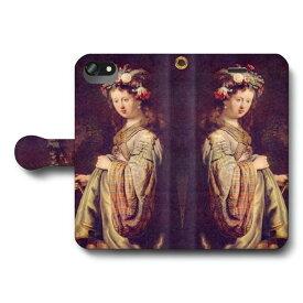 スマホケース 全機種対応 手帳型 レンブラント 春の女神フローラに扮したサスキア iPhoneSE ケース おしゃれ 人気 絵画 iPhone11 iPhone11Pro Huawei AquosR3