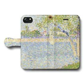 スマホケース 全機種対応 手帳型 スーラ グランドジャット島からのセーヌ川 iPhone7 ケース iPhone8 絵画 レトロ 人気 Xperia Ace Galaxy A20 SC-02M GalaxyA30