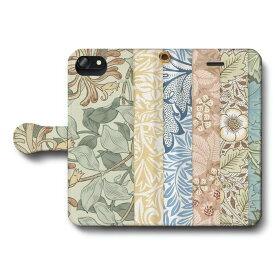 スマホケース 全機種対応 手帳型 ウィリアムモリス20 ケース カバー iPhone12 iPhone12Pro Xperia エクスペリア ギャラクシー アクオス ファーウェイ 名画 絵画 おしゃれ