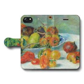 スマホケース 全機種対応 手帳型 ルノワール 南仏の果物 iPhone8Plus ケース iPhone7Plus おしゃれ 人気 絵画 Xperia XZ1 Compact シンプルスマホ