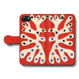 スマホケース 全機種対応 手帳型 アンリ マティス 赤の背景に白の海藻 ケース カバー iPhone12 iPhone12Pro iPhoneX iPhone8 iPhone7 iPhoneSE Galaxy s10 s9 s8 AquosR3 おしゃれ 名画 絵画