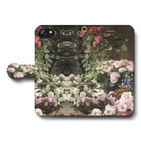 スマホケース 全機種対応 手帳型 クロード モネ 春の花 iPhone7 ケース iPhone8 絵画 レトロ 人気 Xperia Ace Galaxy A20 SC-02M GalaxyA30