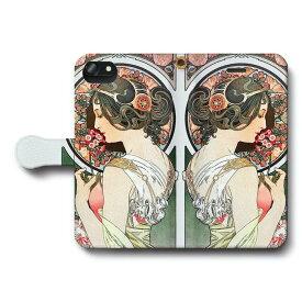 スマホケース 全機種対応 手帳型 アルフォンス ミュシャ 桜草 リトグラフ iPhone7 ケース iPhone8 絵画 レトロ 人気 Xperia Ace Galaxy A20 SC-02M iPhone12Promax