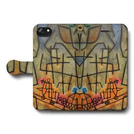 スマホケース 全機種対応 手帳型 パウル クレー 山への衝動 iPhone7 ケース iPhone8 絵画 レトロ 人気 Xperia Ace Galaxy A20 SC-02M GalaxyA30
