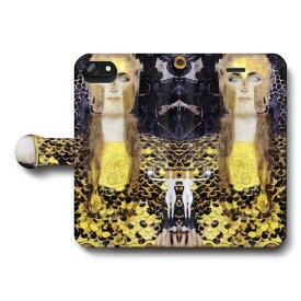 スマホケース 全機種対応 手帳型 グスタフ クリムト アテナ ケース カバー iPhone11 Pro Max iPhoneX iPhone8 iPhone7 iPhoneSE Galaxy s10 s9 s8 AquosR3 おしゃれ 名画 絵画
