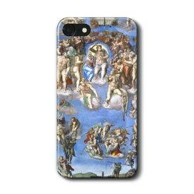 スマホケース ミケランジェロ 最後の審判 iPhone7 ケース iPhone8 絵画 レトロ 人気 Xperia10 GalaxyA51 A30 S10 iPhone12 iPhon11 ハードカバー 名画 名作絵画
