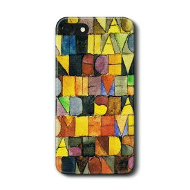 スマホケース パウル クレー 灰色の夜から現れ出るとき iPhone7 ケース iPhone8 絵画 レトロ 人気 Xperia10 GalaxyS20 A30 S10 iPhone12 iPhon11 iPhon11Pro ハードカバー 名画 名作絵画