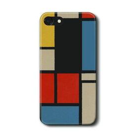 スマホケース ピエト モンドリアン コンポジション3 GalaxyS20 A30 ケース ギャラクシー あいふぉん 絵画 人気 iPhone11 HUAWEI P30lite P20lite アイフォン12 アイフォン11