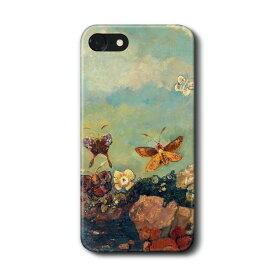 スマホケース オディロン ルドン 蝶 ケース カバー iPhone11Pro Max iPhoneX iPhone8 iPhone7 iPhoneSE Galaxy s10 s9 s8 AquosR3 おしゃれ 名画 絵画