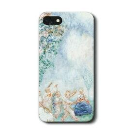 スマホケース ジェームズ アンソール Jardin d'amour ケース カバー iPhone11Pro Max Xperia エクスペリア ギャラクシー アクオス ファーウェイ 名画 絵画 おしゃれ iPhoneXR