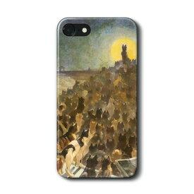 スマホケース スタンラン Apotheosis of Cats ケース カバー iPhone11Pro Max Xperia エクスペリア ギャラクシー アクオス ファーウェイ 名画 絵画 おしゃれ iPhoneXR