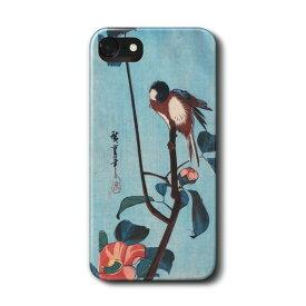スマホケース 歌川広重 桜の木 GalaxyS20 A30 ケース ギャラクシー あいふぉん 絵画 人気 iPhone11 HUAWEI P30lite P20lite アイフォン12 アイフォン11