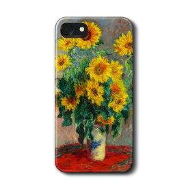 スマホケース クロード モネ ひまわりの花束 ケース カバー iPhone11Pro Max Xperia エクスペリア ギャラクシー アクオス ファーウェイ 名画 絵画 おしゃれ iPhoneXR