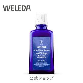 ヴェレダ 公式 正規品 アフターシェイブバーム 100mL   WELEDA オーガニック メンズ 髭剃り シェービング シェイビング