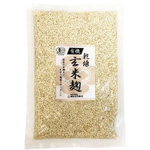 マルカワ味噌 有機栽培・自然栽培有機乾燥玄米麹 300g 1袋メール便での発送♪