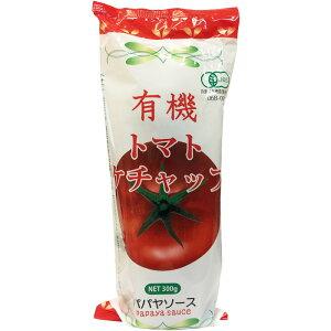 パパヤソース 有機トマトケチャップ 300gレターパックプラスでの発送です♪