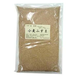 [無農薬 化学肥料不使用 熊本県産]小麦ふすま粉  250g 1袋メール便での発送♪3袋まで同梱可