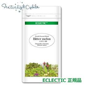 【メール便可】エクレクティック(ECLECTIC) ニガウリ(ゴーヤー) Ecoパック90cap【オーガニック・ハーブサプリ・カプセル・糖気になる・詰替え用・詰替用・つめかえ】