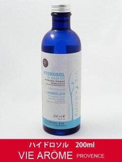 200 Ml Lavender bio et2o vie arome Hydrosol