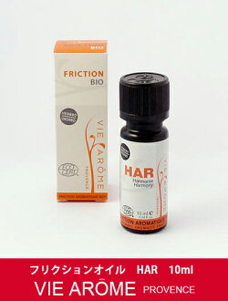 Via Rome (Vie arome) friction oil HAR 10 ml