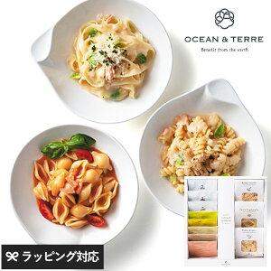 OCEAN & TERRE 北海道Premium 海鮮パスタ&野菜スープセットB パスタ シーフード ギフト かわいい おしゃれ 詰め合わせ 甘くないもの イタリアン プレゼント 贈り物 お中元 お歳暮 内祝い 引出物