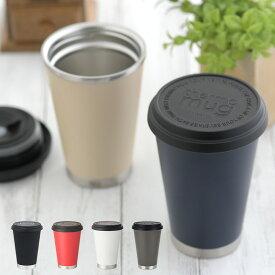 ギフト プレゼント thermo mug サーモマグ Mobile Tumbler mini ステンレスタンブラー タンブラー 保温 保冷 蓋付き ふた付き 持ち運び 水筒 ボトル ミニ コンパクト こぼれない おしゃれ ギフト プレゼント 【あす楽対応】