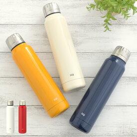 thermo mug サーモマグ Umbrella bottle ステンレスボトル タンブラー 保温 保冷 蓋付き ふた付き 持ち運び 水筒 ボトル スリム 細い こぼれない おしゃれ ギフト プレゼント