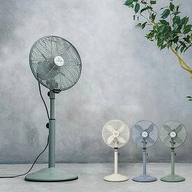 扇風機 レトロ Three-up スリーアップ レトロリビングファン Nostalgic(ノスタルジック) 扇風機 リビング ファン レトロ おしゃれ コンパクト リビングファン アンティーク 首振り クラシカル