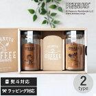コーヒー ギフト プレゼント INIC coffee イニックコーヒー PEANUTS coffee Powder ギフトセット 2本セット スヌーピー スヌーピー好き おしゃれ 瓶 インスタントコーヒー おいしい かわいい 【あす楽対応】
