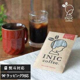 INIC Coffee イニックコーヒー スムースアロマ 3P インスタントコーヒー コーヒー ドリップ アイスコーヒー スティック ギフト おしゃれ かわいい 飲みやすい おいしい