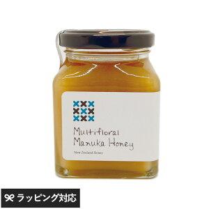マルチフローラルマヌカハニー 250g マヌカハニー ニュージーランド産 マルチフローラルマヌカハニー ハチミツ はちみつ 蜂蜜 無添加 高級 ギフト プレゼント