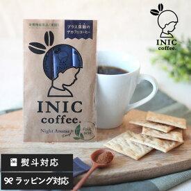 INIC coffee イニックコーヒー 葉酸入りデカフェコーヒー 12P インスタントコーヒー デカフェ コーヒー 妊婦 インスタント おしゃれ 葉酸 女性 ギフト プレゼント