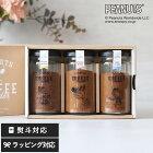 コーヒー ギフト プレゼント INIC coffee イニックコーヒー PEANUTS coffee Powder ギフトセット 3本セット スヌーピー スヌーピー好き おしゃれ 瓶 インスタントコーヒー おいしい かわいい 【あす楽対応】